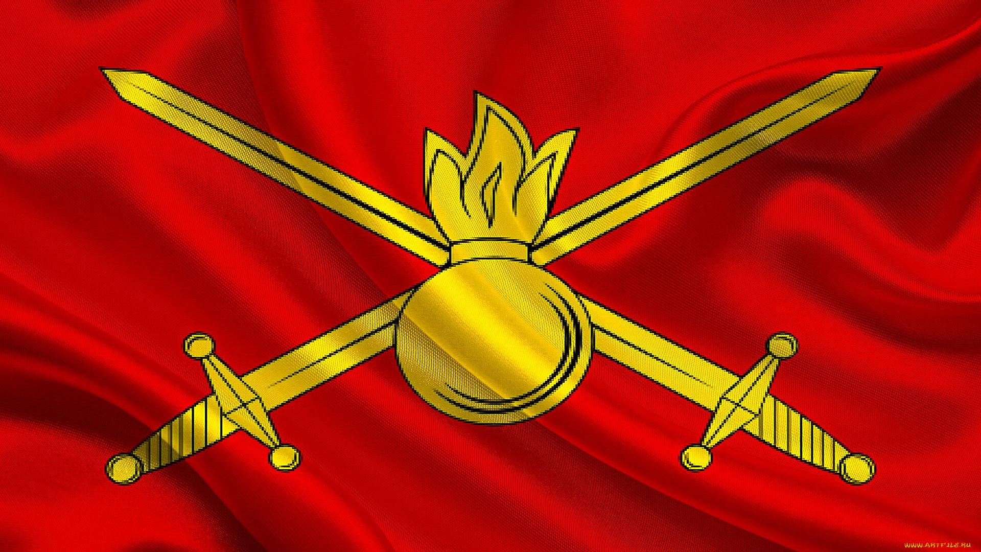 Флаг сухопутных войск россии вектор снять